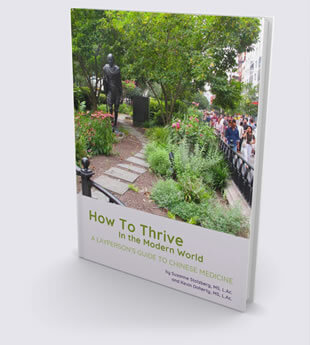 How to Thrive in the Modern World - Acuspira Ebook